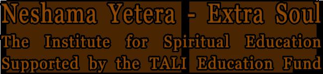 Neshama Yeteira - Extra Soul - The Institute for Spiritual Education