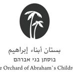 עמותת בוסתן בני אברהם – גני ילדים אנתרופוסופיים דו לשוניים