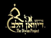 Diwan Project
