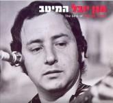 Hanan Yovel