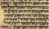 מזריזות ועד תחיית המתים (ר' פנחס בן יאיר)