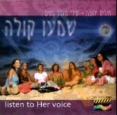 Listen to Her Voice