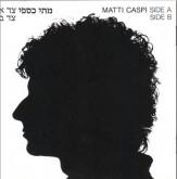 Matty Caspi