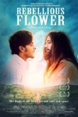 Rebellious_Flower_Movie_Poster
