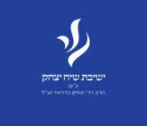 Siah Yitzhak Yeshiva