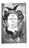 Siddur_Seder_HaAvodah