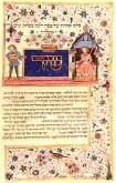 Song Passover Haggadah