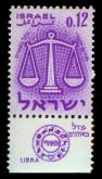 stamp_of_israel_-_zodiac_i_-_0-12il